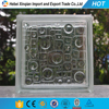 12x12 Clear Colored Glass Block With