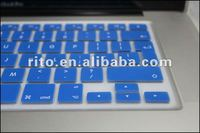 Silicone Keyboard Cover for EU Version Macbook Pro 15""