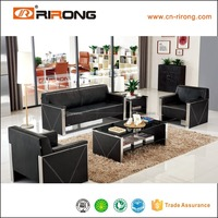 RR-8050 Black Leather PU Office Sofa