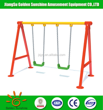 Wholesale kids metal swing set