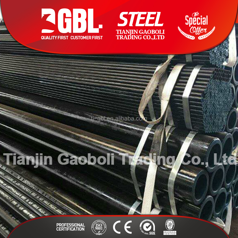 oil and gas valve api pipe tube carbon steel pipe price list