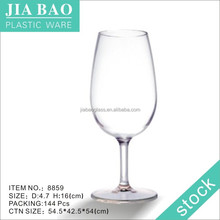 Plastic Wine Glass & Acrylic Wine Cup & Unbreakable Plastic Goblet