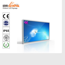 55 inch cheap monitor led high brightness1500nits flat screen tv for advertising