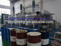 YUNENG Brand Used Mobil Motor Oil Recycling Machines