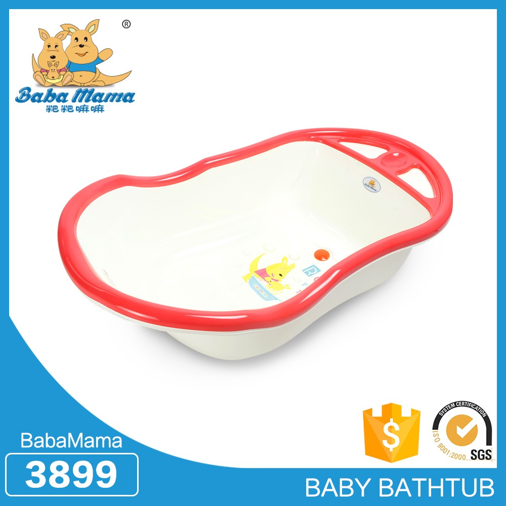 PP low price plastic new born bathtub for Christmas day promotion