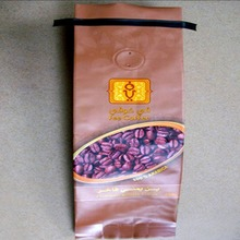 Heat Seal brown stand up foil plastic tea coffee food packaging bag for sale