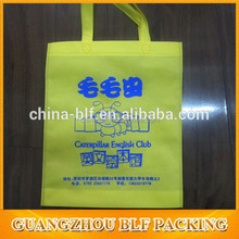 (BLF-NB395)non woven yellow shopping bag