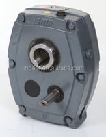 SMR Shaft Mounted gear speed reducer