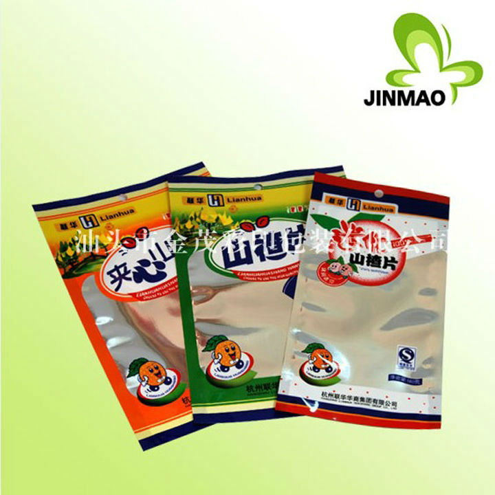 Flexible printing and lamination packaging soft package