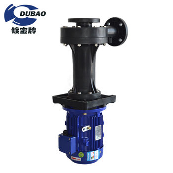 Acid And Alkali Resistant Vertical Centrifugal Pump