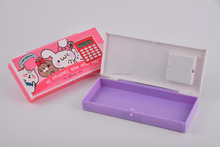 standing hard shell plastic pencil case with caculator for kids DMS036