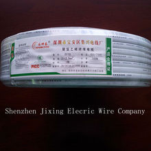 PVC Insulated High Quality PVC Sheath electrical wires