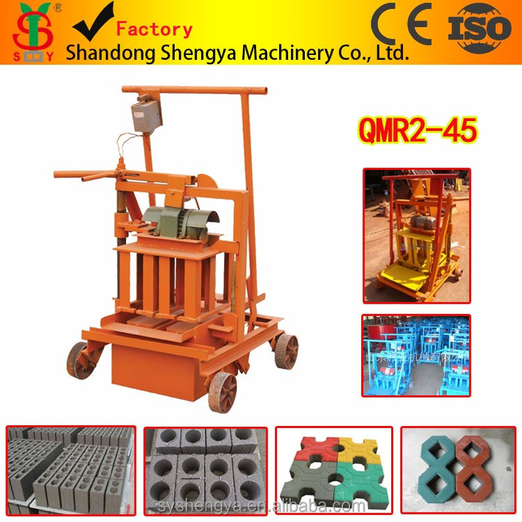 QMR2-45 movable manual cement brick making machine/ concrete block machine