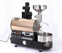 Fashion and Professional Coffee Bean Roaster Machine with Cooling System/ BK-3kg