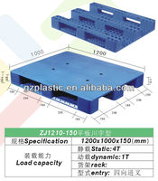 QUALIFIED HDPE PLASTIC PALLET ZJ 1210-150 three-foot plane