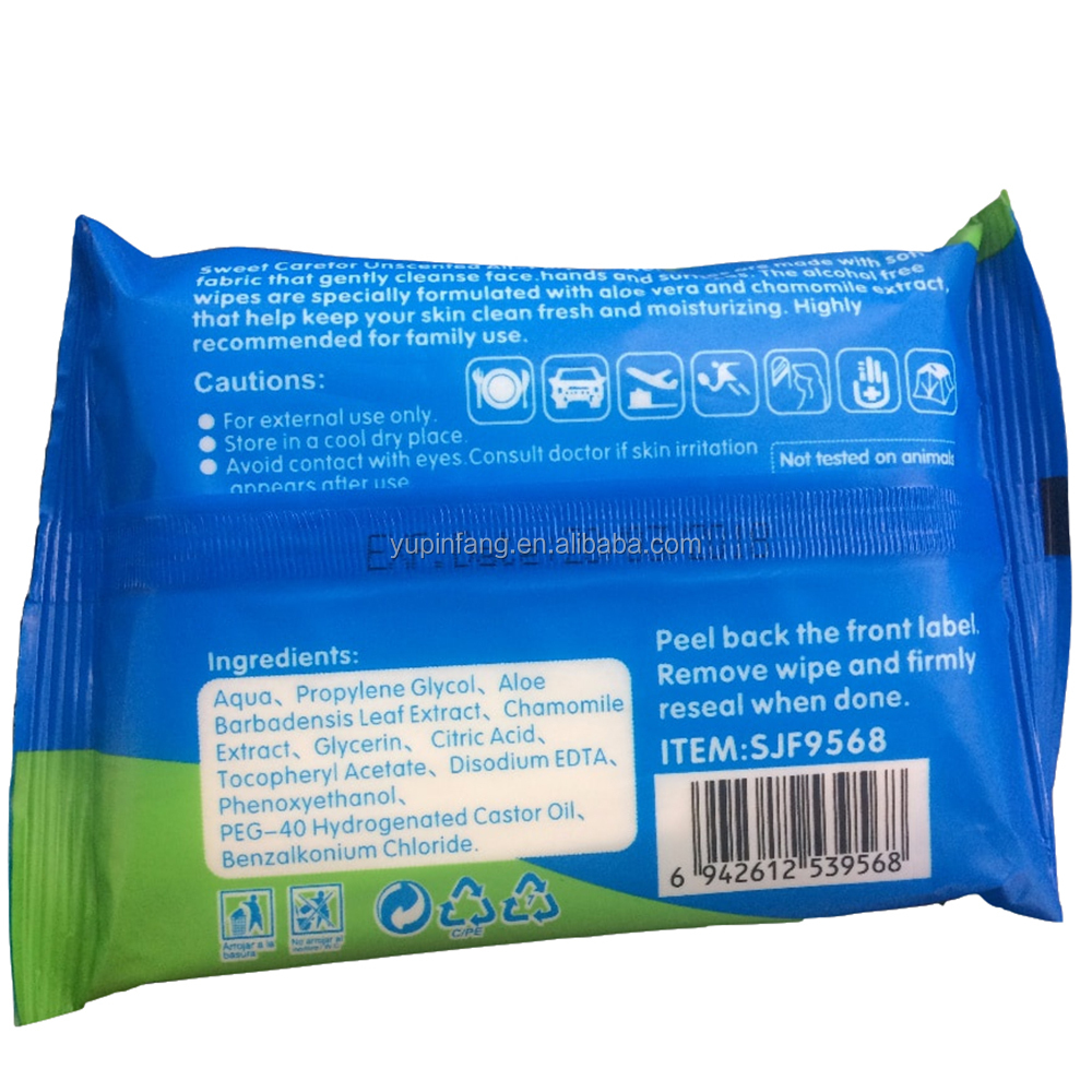 Sweet carefor biodegradable multi purpose wipes