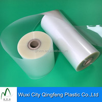 Waterproof Apparent Laminating Plastic Film Roll 125mic Roll Laminated