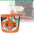 Instant japanese food Satake 'Magic Rice' Preservative beef rice 100g