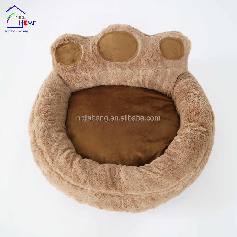 Paw Shape High Quality Fleece Bolster Cozy Animal Comfortable Cuddler Plush Dog Bed