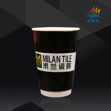 high quality hot sale disposable custom logo printed coffee paper cup