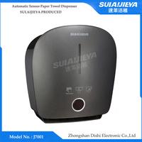 Auto cutting sensor touchless automatic paper towel dispenser