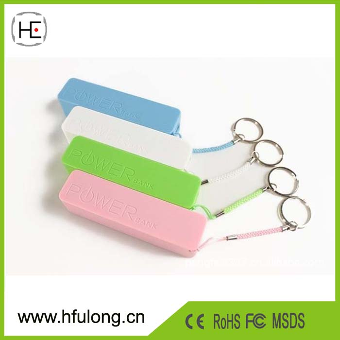 Promotional gift 2600mah keychain power bank customized logo Mini smart cell phone charger