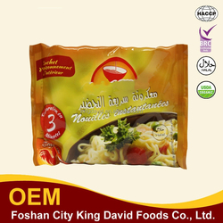 Hot! Chinese Cereal Food! roasted beef Surface Delicious Instant Noodles