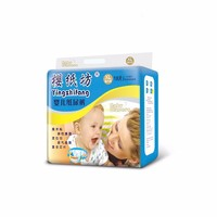 b grade baby diapers in china