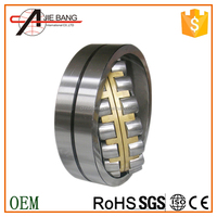 Brass cage spherical roller bearing 23232