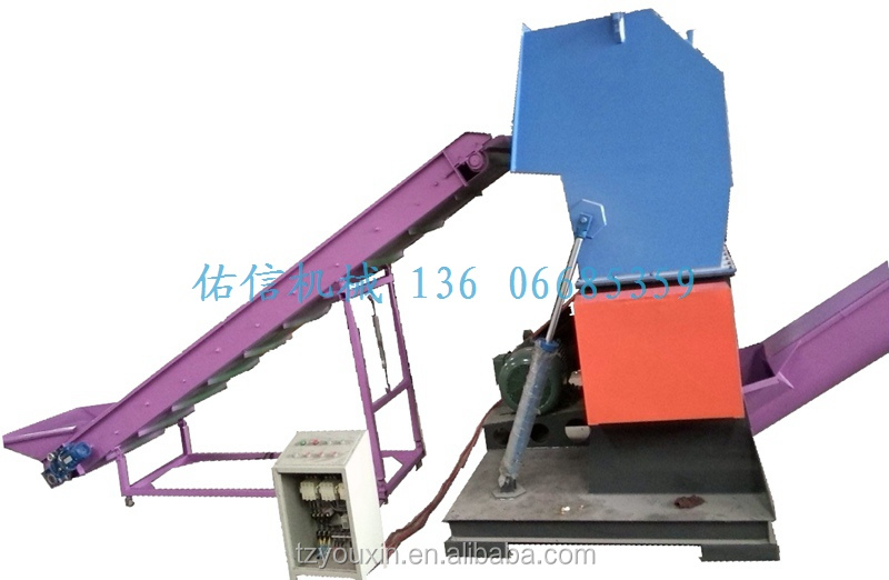 YOUXIN plastic crusher with conveyor to load the raw material