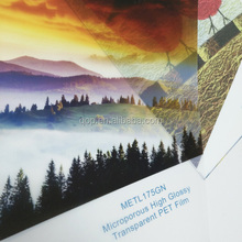 Waterproof 120mic Transparent Glossy inkjet film a4 clear pet film for positive screen printing