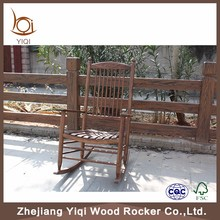 Easy Assemble Modern Leisure Rocking Chair