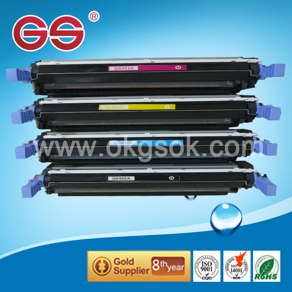 18 Months Gurantee Toner Cartridge Q5952A for HP