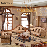 Foshan Classic Sectional Sofa+Chaise+Single Seater, Luxury European French Carving Wood Sofa Set