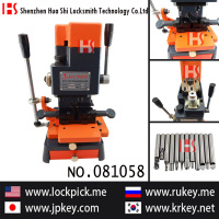 car key cutting machines for sale Multi-function Vertical Key Cutting Machine 081058