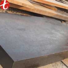 ASTM A36 / A283-C / A516 grade55 60 65 / A572 Gr 50 / 60 / 70 high strength Steel Plate