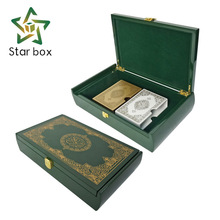 Ramadan Luxury wood packaging gift box for Quran glossy lacquered green box for gift
