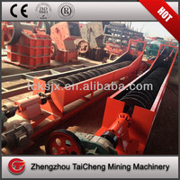 Small Sand Washer Machine with ISO Certification from Taicheng machinery sand washer