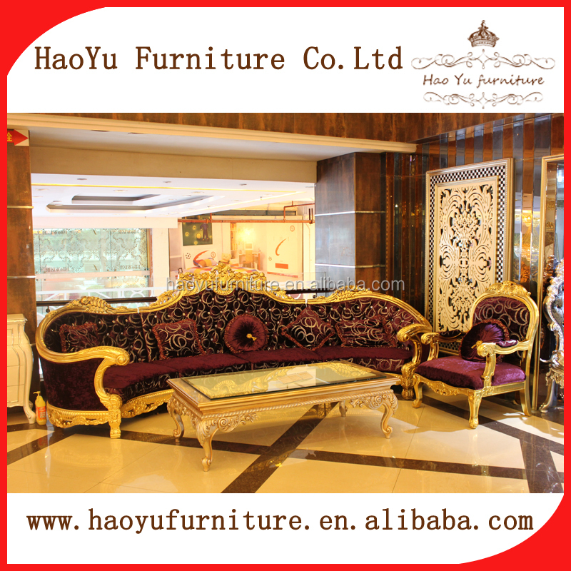 Cs50 antique style sofa english style sofa arab style sofa - Sofas de estilo ingles ...