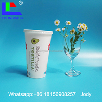 LOONGPACK NEW 270 pe coated coffee paper cup 500ml