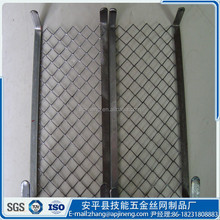 expanded wire mesh, Expanded metal mesh
