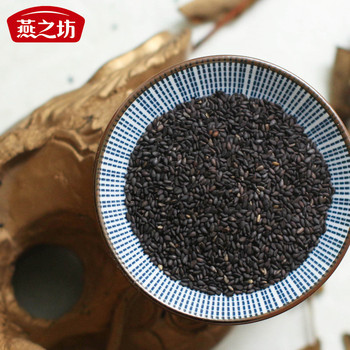 Wholesale 2017 Corp Chinese Black Sesame Seeds with Top Quality