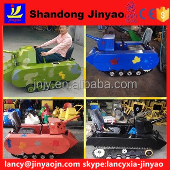 single seat tank suit kids over 10 years and adult, high technology entertainment tank car, top quality tank car for sale