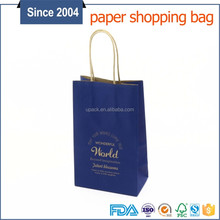 Free custom design craft paper bag blue folding shopping bag