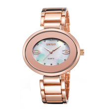 Chinese name brand wholesale watches WEIQIN W4728 alloy watch