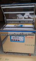 The vacuum machine vacuum packaging machine food vacuum machine The tea vacuum machine Dry products vacuum sea
