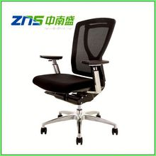 ZNS 939AL economic office and home mesh chairs with cofemo mechanism