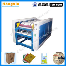 Customize 2 color Woven bag printing machine