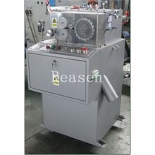 RSFS-60 Stretch Film Waste Edge Mixer Machine
