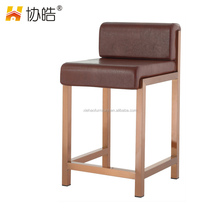 Jewelry Chair Stainless Steel Chair High Stool Household Bar Stool509